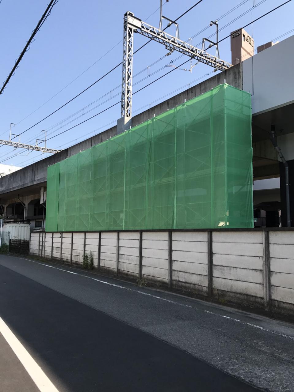 京王線北野高架下追加工事、本日から始まりました   東京八王子川崎溝ノ口  鳶求人青 山興業