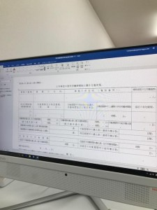 image4_3.JPG